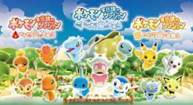 280px-PMD_Blazing_Stormy_Light_Pokémon