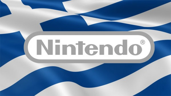 Η επόμενη αντιπροσωπία της Nintendo στην Ελλάδα είναι η CD Media