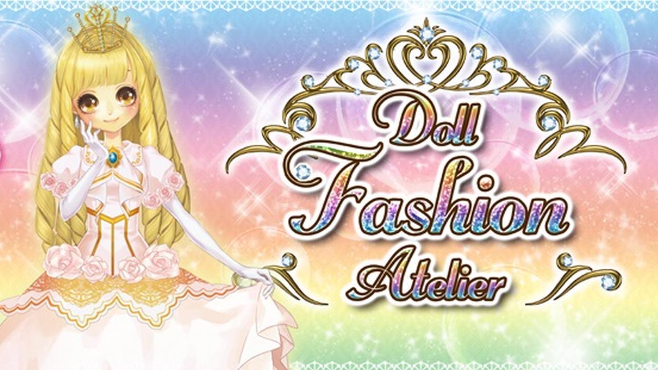 Το Doll Fashion Atelier την επόμενη Πέμπτη στο ευρωπαϊκό 3DS eShop