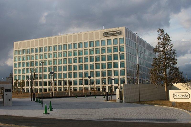 Nintendo-Co.-Ltd.-Development-Center