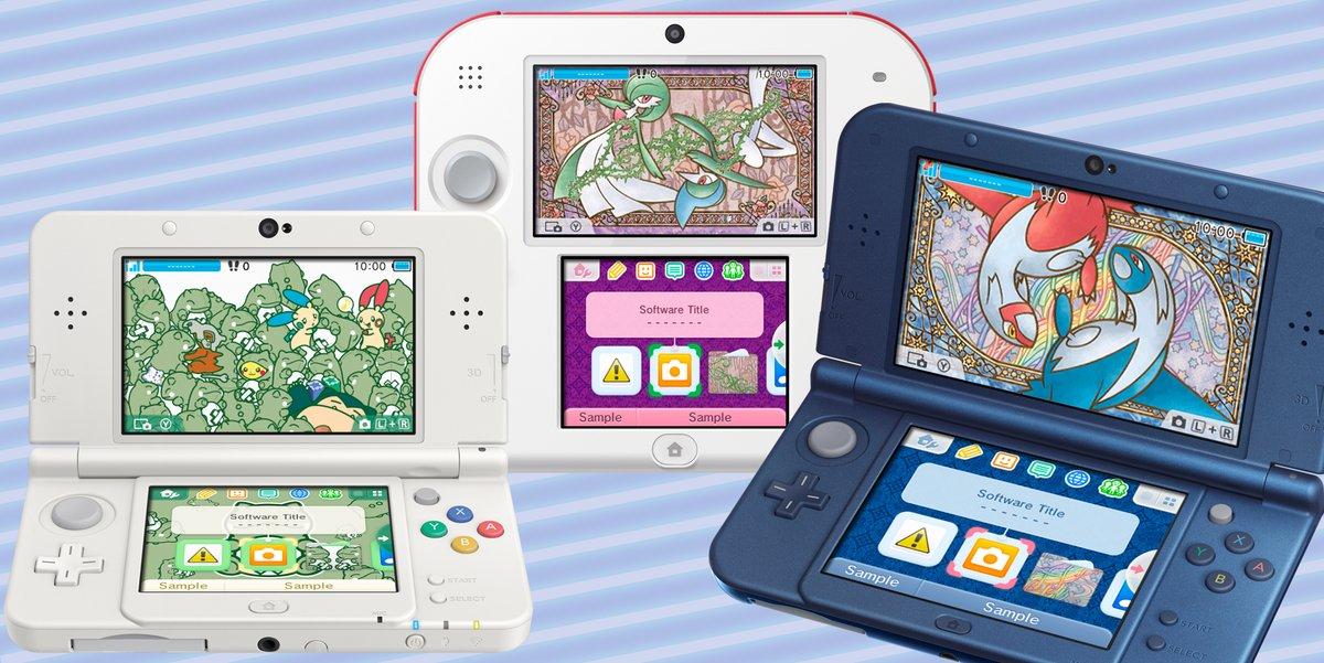 Τρία νέα Pokemon 3DS themes έρχονται στην Ευρώπη