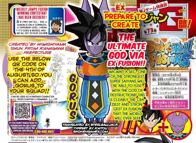 Dragon Ball: Fusions – Η εμφάνιση του Gorus
