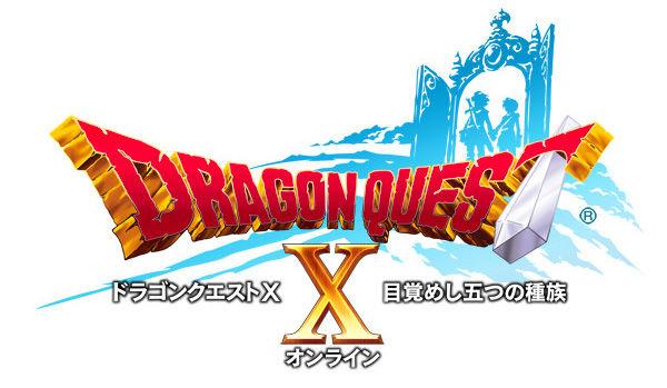 Το Dragon Quest X επιβεβαιώνεται για το NX