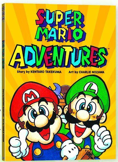Οι Super Mario Adventures ξαναχτυπούν!