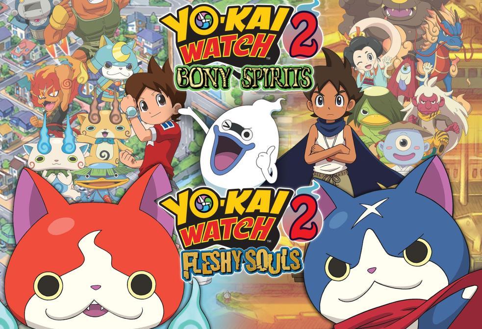Άνοιξε το Yo-kai Watch 2 teaser site