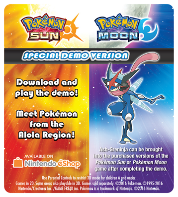 Pokemon Sun/Moon – Special Demo Version διαθέσιμο στις 18/10