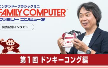 miyamoto-donkey-kong-interview