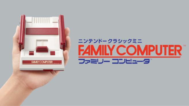 Φωτογραφίες από το Nintendo Classic Mini: Famicom