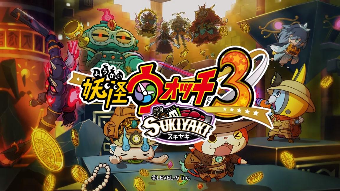 Το πρώτο βίντεο του Yo-kai Watch 3: Sukiyaki
