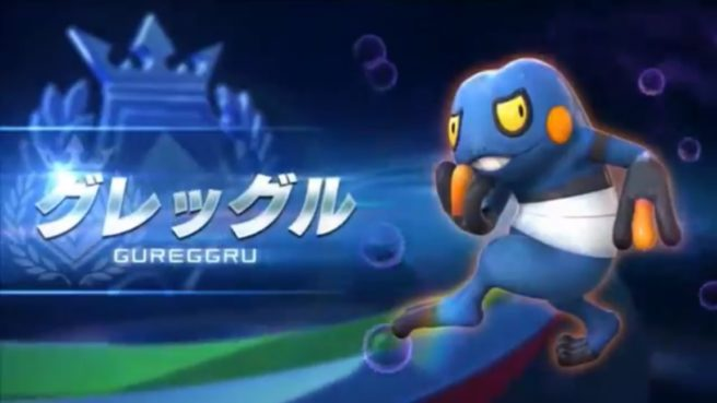 To Croagunk στο Pokken Tournament arcade