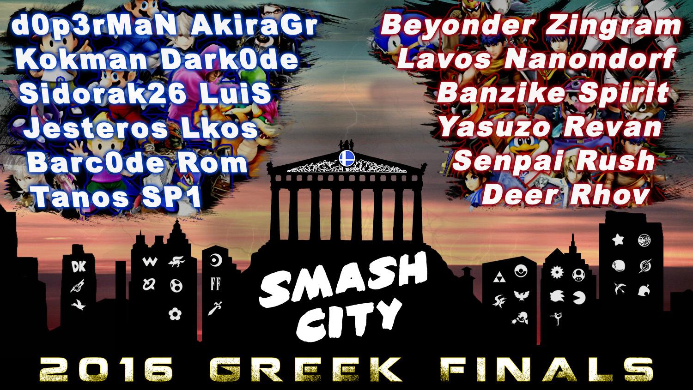 Αποτελέσματα του Smash City: 2016 Greek Finals