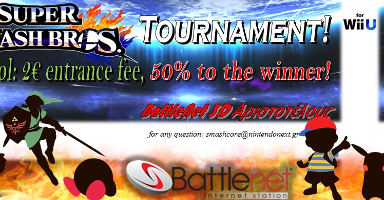 Αποτελέσματα του Smash at Battlenet 3 (April, vol. 2)