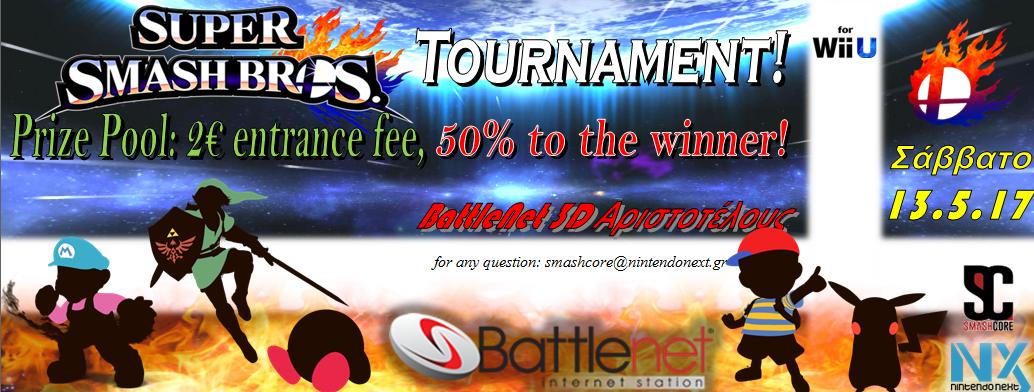 Τουρνουά: Smash at Battlenet 4 – Σάββατο 13 Μαΐου 2017