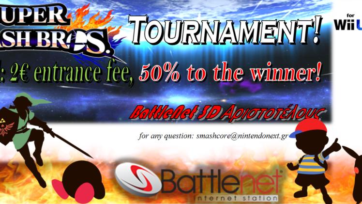 Αποτελέσματα του Smash at Battlenet 6