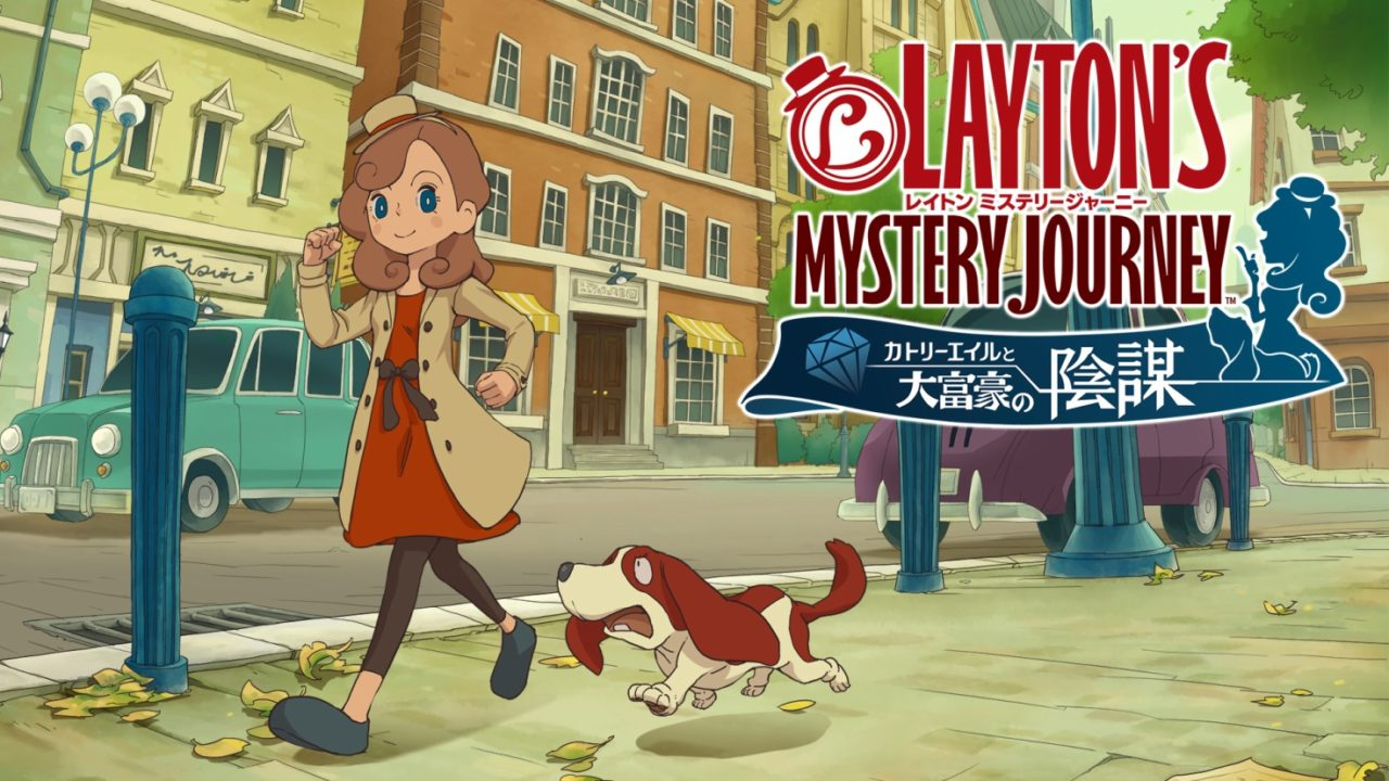 Τα νέα του Layton: This reminds me of a puzzle!