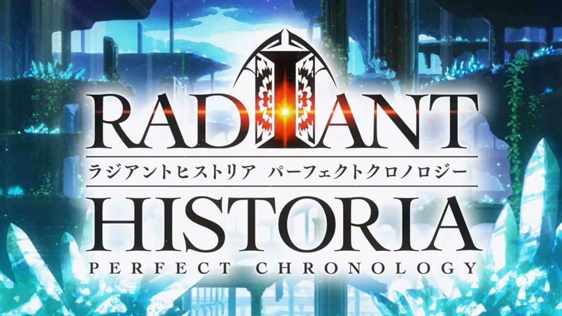 Επιτέλους έρχεται το Radiant Historia: Perfect Chronology