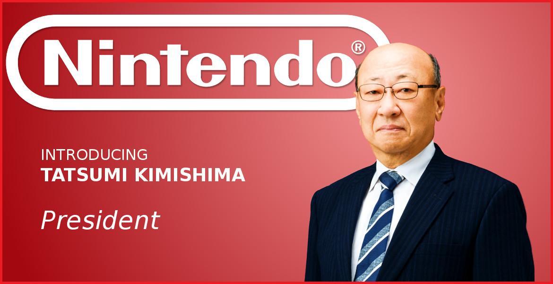 Ο Kimishima σκιαγραφεί το μέλλον του Nintendo Switch