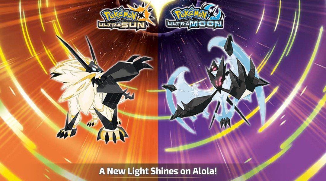 Τελευταία νέα για τα Pokemon Ultra Sun/Ultra Moon