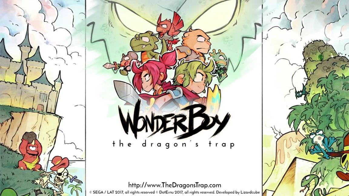 Επιβεβαιώθηκε η έκδοση λιανικής του Wonder Boy: The Dragon's Trap