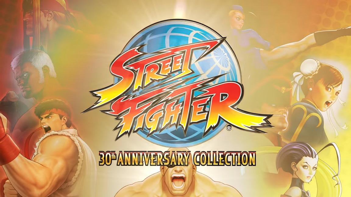 Έρχεται το Street Fighter Collection στην κονσόλα σας!