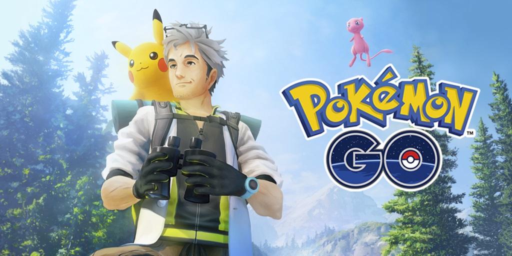 Ο Mew εμφανίστηκε στο Pokemon GO!