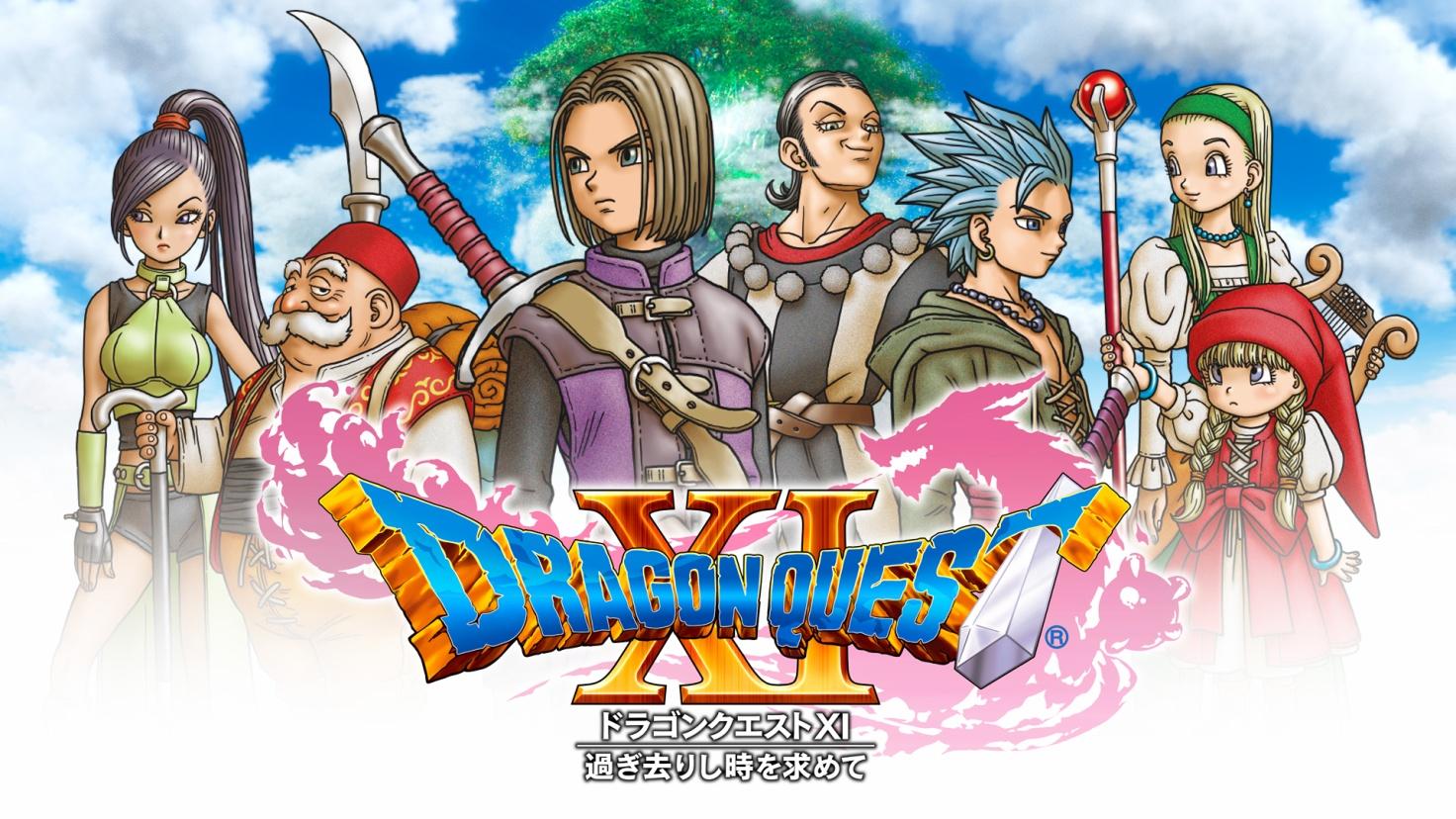 Κι άλλες διευκρινίσεις για το Dragon Quest XI