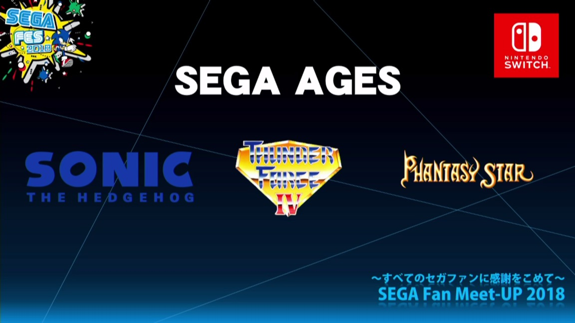 Χείμαρρος από βόμβες μεγατόνων της Sega!