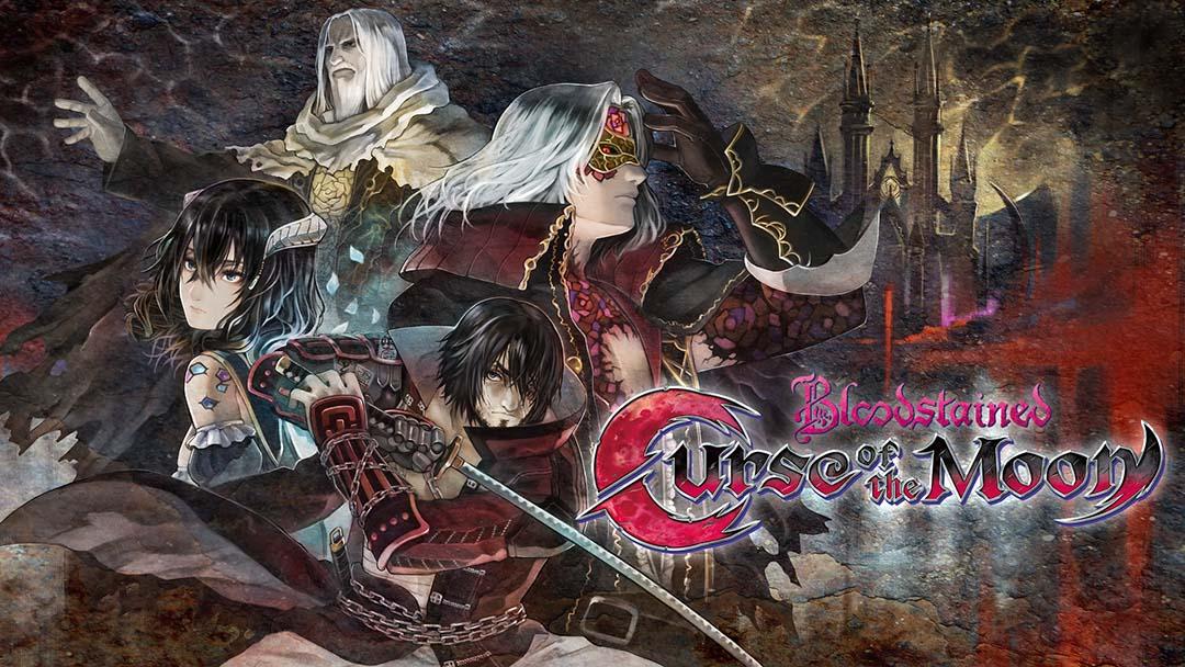 Έρχεται το Bloodstained: Curse of the Moon για Switch και 3DS
