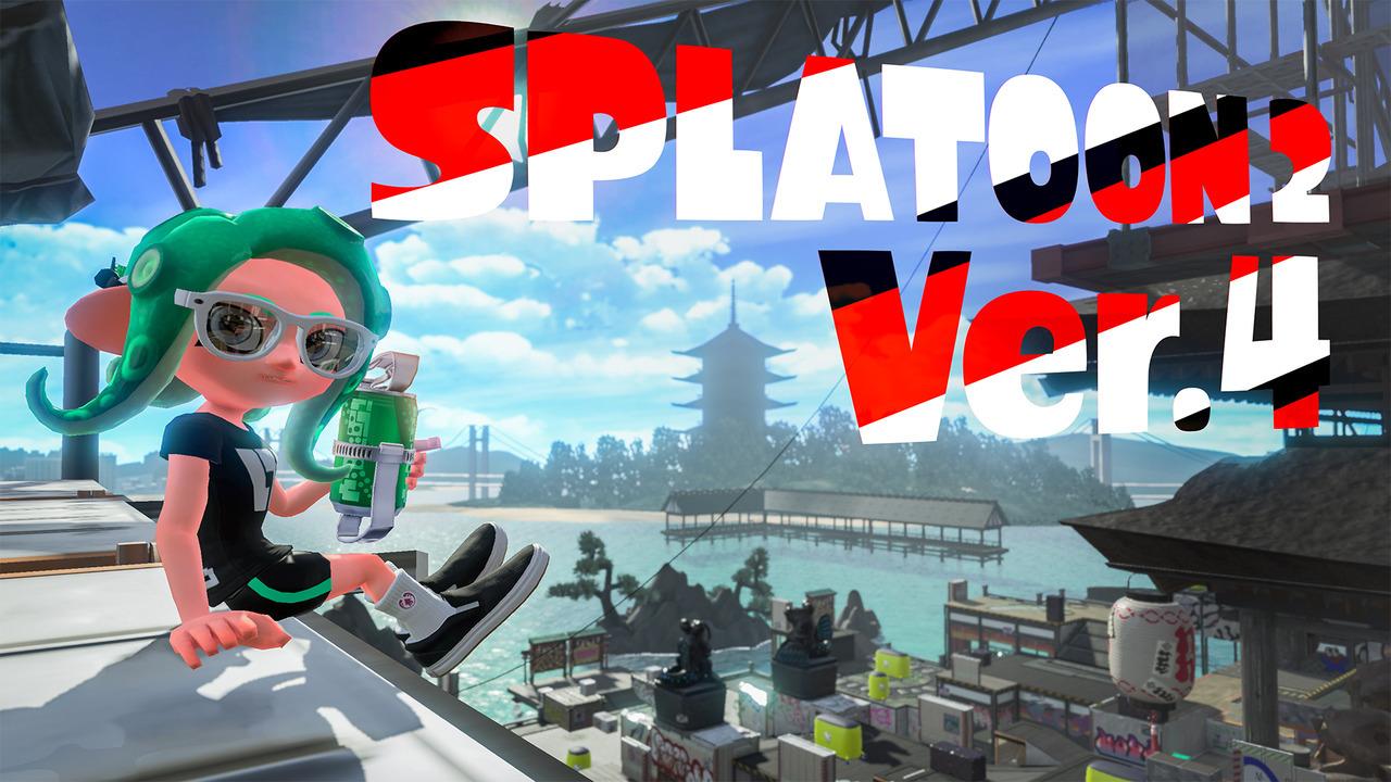 Splatoon 2 Ver. 4 όλες οι αλλαγές της νέας έκδοσης