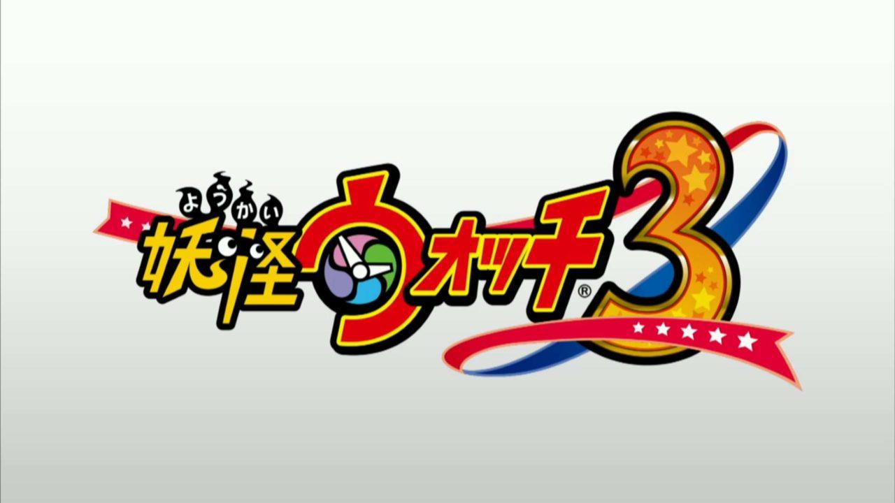 Yokai Watch Blaster ενημέρωση και ανακοίνωση κυκλοφορίας Yokai Watch 3 στο 3DS